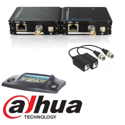Dahua HDCVI CCTV Accsessories